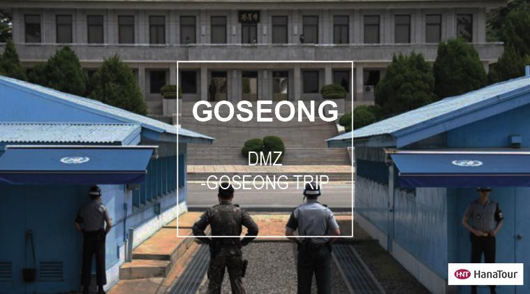 Hanatour - Goseong