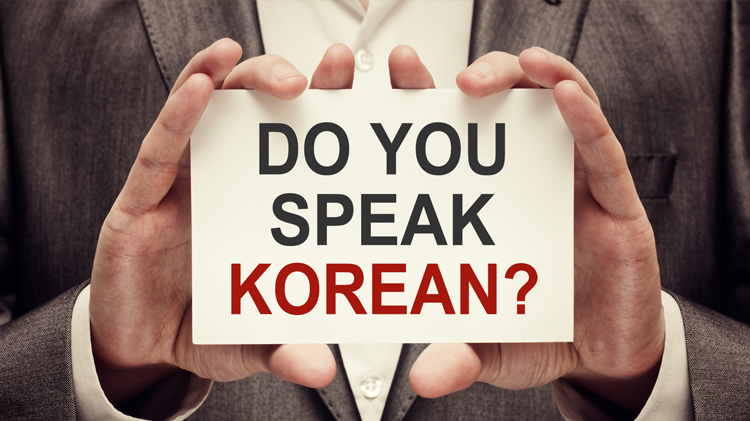 Lunchtime Conversational Korean Classes - Walker CAC