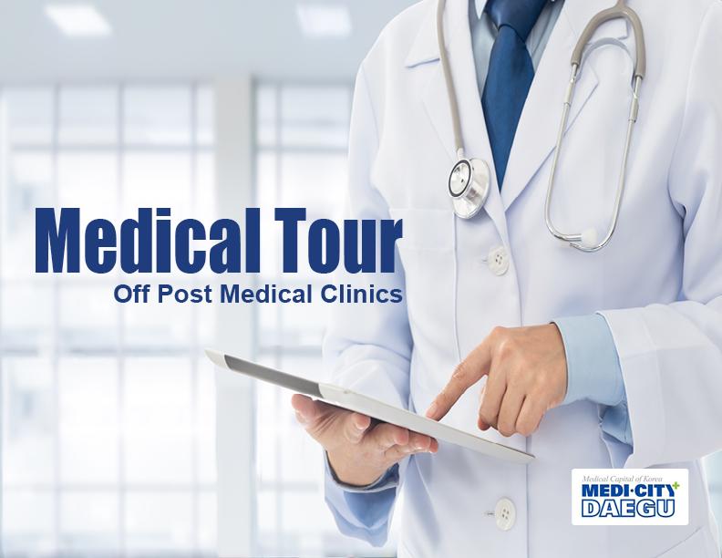 Medical Tour (April, May)